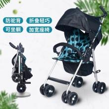 Baby-Plus Baby umbrella Stroller BL