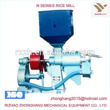 N series novo preço de máquina do moinho de arroz
