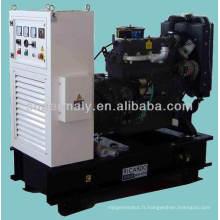 Prix d'usine 150kva Générateur diesel chinois