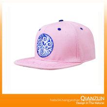 Flat Brim 5 Panel Style Supreme Hat