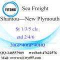 Shantou Porto Mar transporte de mercadorias para New Plymouth