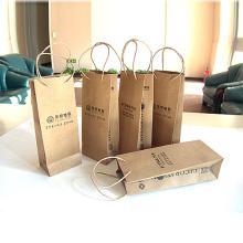 Impressão de sacola de papel kraft personalizado
