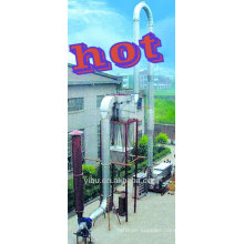 DG Series Air Stream Dryer for Starch(air stream dryer (drying machine)for starch)