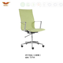 Modern Adjustable Executive Fabric Covered Ribbed Office Chair with Arm (HY-152A)