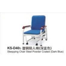 Chaise de couchage de l'hôpital en acier revêtue en poudre (double bleu)