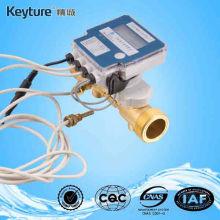 Ultrasonic Water Heat Flow Meter