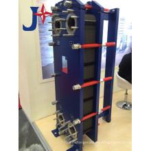 Reemplace el intercambiador de calor tipo placa Apv Q030
