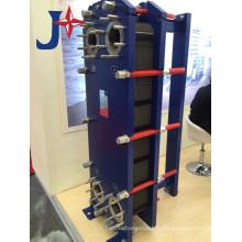 Remplacer l'échangeur de chaleur à plaques Apv Q030