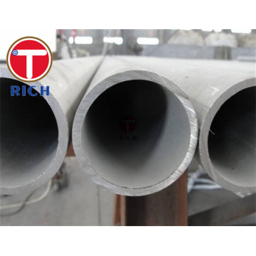 UNS NO2200 Nickel Tube for Heat Exchanger