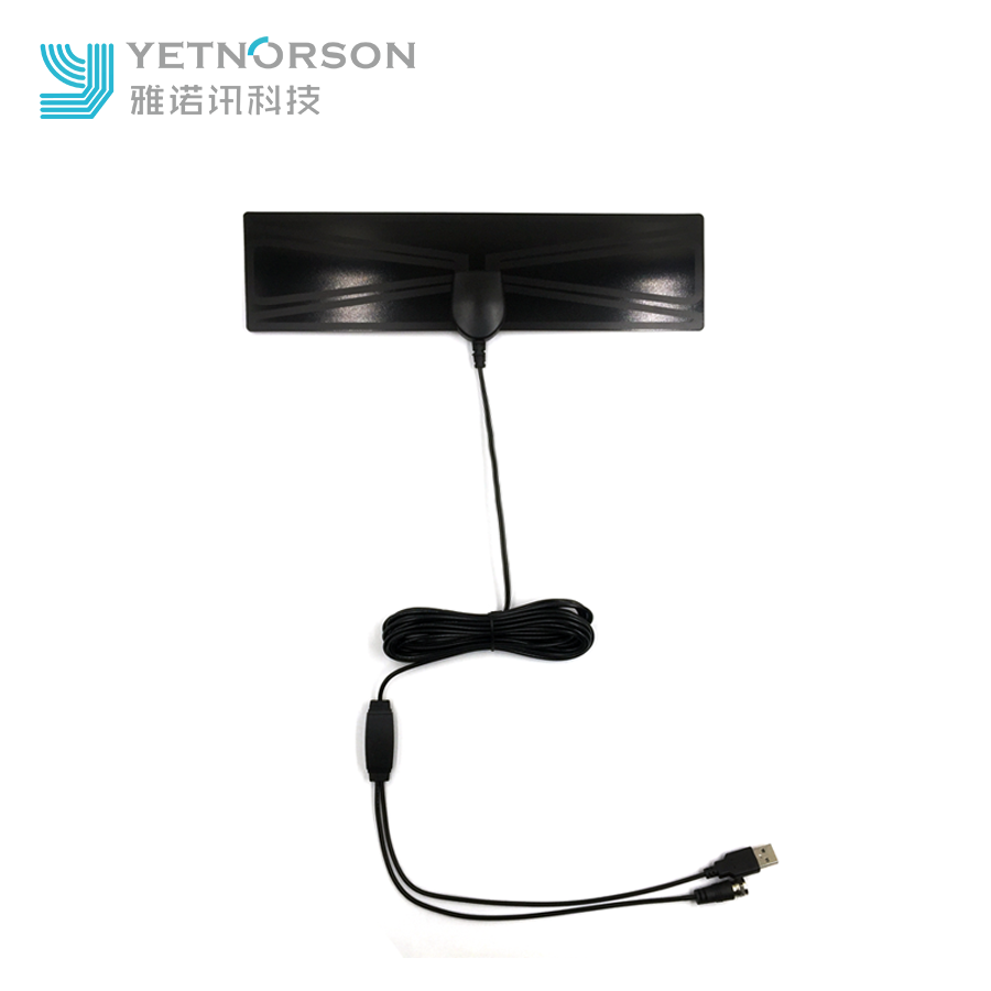 TV Antenna With Signal Booster