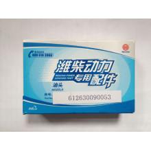 Weichai-Düse für Wp12-Motor