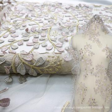 Фуксия нигерийская кружевная ткань для свадебного платья