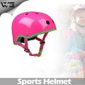 Designer Bike Skating Carbon Fiber Open Face Kids Helmets