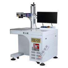 Machine de marquage laser à fibre métallique avec Ce, Certification ISO Fol-10/20/30/50/80