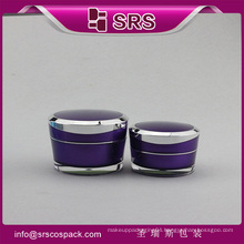 purple color Cream 50ml Cosmetic Jar for free sample
