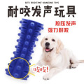 Wholesale pet toys manufacturer interactive squeaky training puzzle dog toys