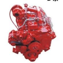 Original Brand New Cummins 6bt5.9-C125 Engine for Construction