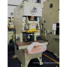 Press Machine, C-Frame Power Press, Punch Press (JH21-25)