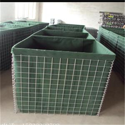 Military Systems hesco fence