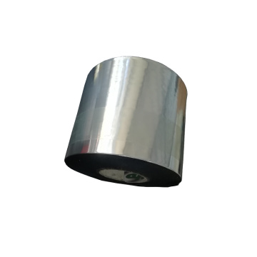Pita Aluminium Foil kalis air 1.0mm