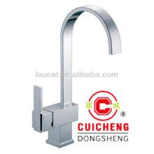 Kitchen faucet 5045B
