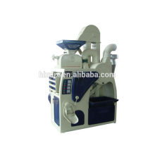 new design fully automatic rice mill machines for saleautomatic rice mill