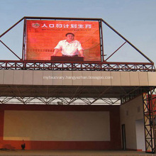 Outdoor LED TV Screen Display Price