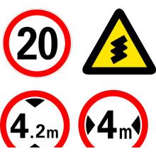Гарантированное качество Уникальные дорожные знаки и их значения