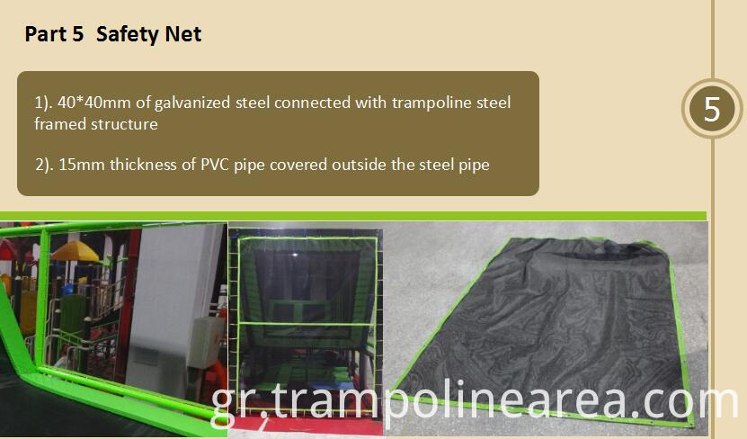 safety net of big air trampoline