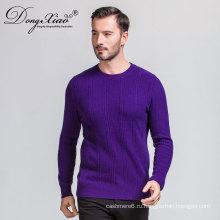 Фабрика OEM высокого качества Кашемировый пуловер шею длинным рукавом трикотажные корейских мужчин свитер простой