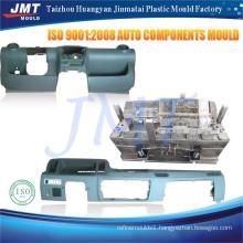 2014 new design ergonomics auto parts plastic injection molding