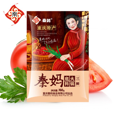QINMA Jindian 150g Sanxian huile végétale pas épicé condiment chaud