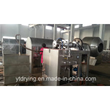 Dzg Sterile Single-Arm Rotary Vacuum Dryer