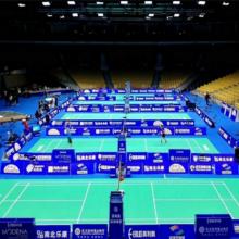 Esteira de corte de badminton interior com espessura diferente