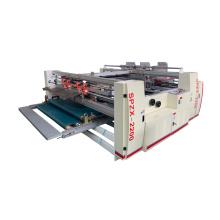 Paper Folding Machine Processing Type Automatic Carton Box Gluer Machine