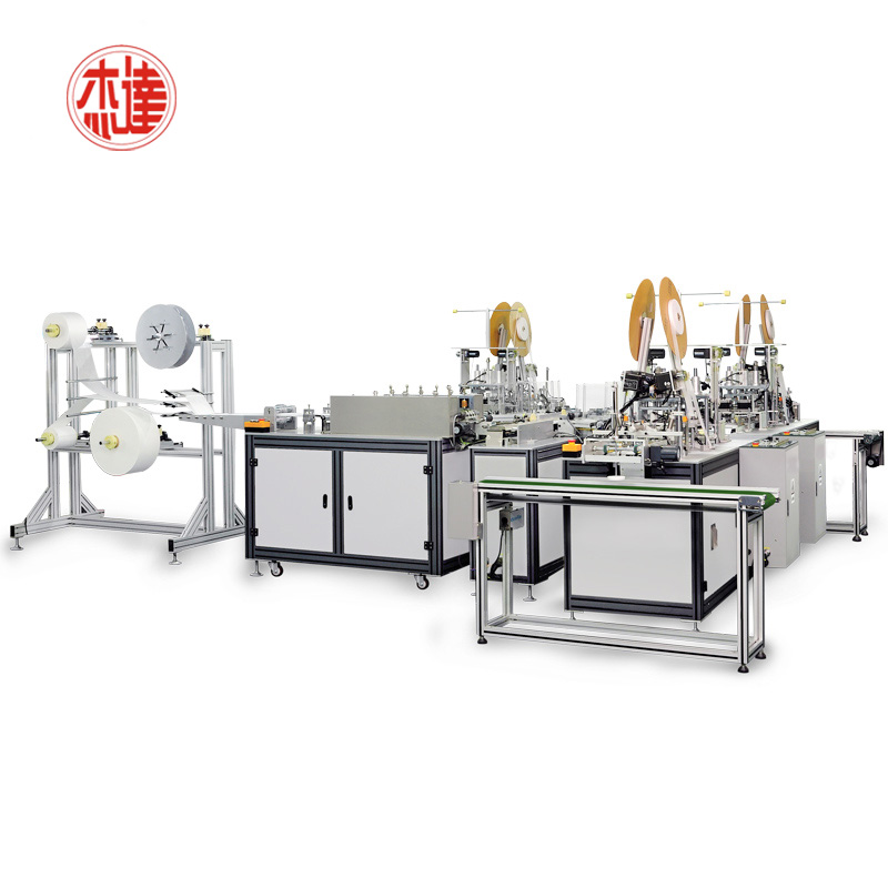 2 in 1 Flat Mask Machine