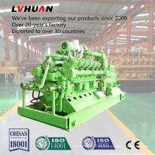 Sistema de generador de gas silencioso de la cama del carbón del toldo del refrigerador de agua 500kw