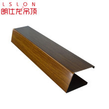 aluminum metal baffle ceiling system