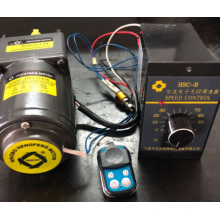 HengFeng 110V/220VAC Gear Motor with speed controller