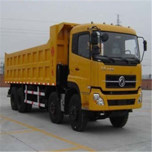16 Tons Dump Truck For Sale