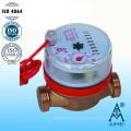 Latón cuerpo agua caliente medidor de chorro único tipo seco