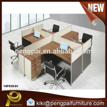 Office furniture 2015 good quality for four people workstation office partition