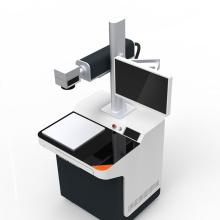 máquina de marcação a laser de metal