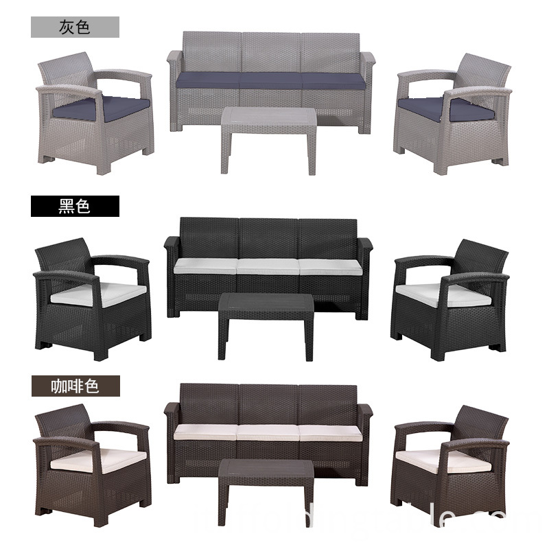 PP Plastic Sofa Set