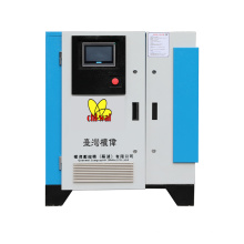 Quanwei 7.5KW electric rotary screw air compressor good price cheap air compressors for sale