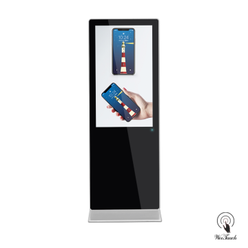 49-calowy panel Digital Signage