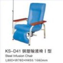 Chaise d'infusion d'hôpital I Style