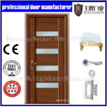 Твердые МДФ в сочетании деревянных дверей межкомнатных