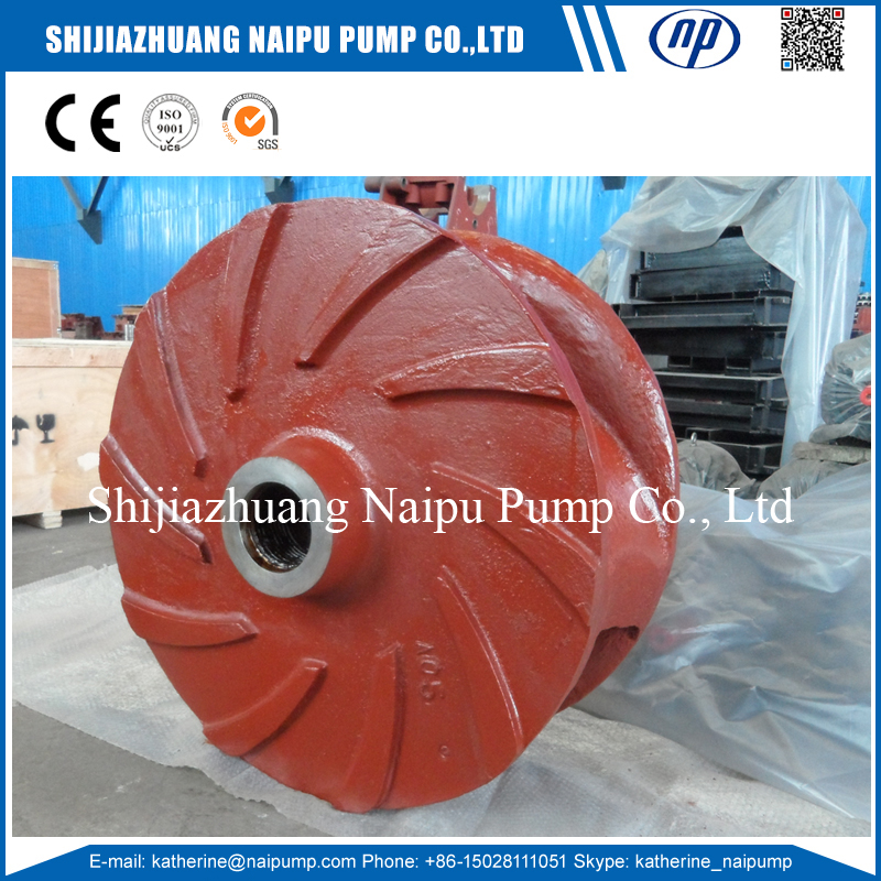 Gg12137a05 Impeller