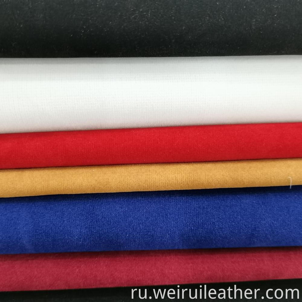 Salable Flocking Fabric